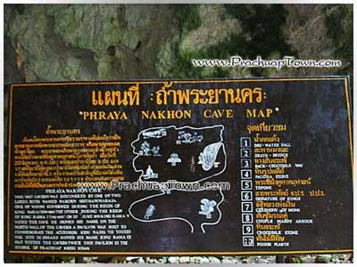 แผนที่ถ้ำพระยานคร